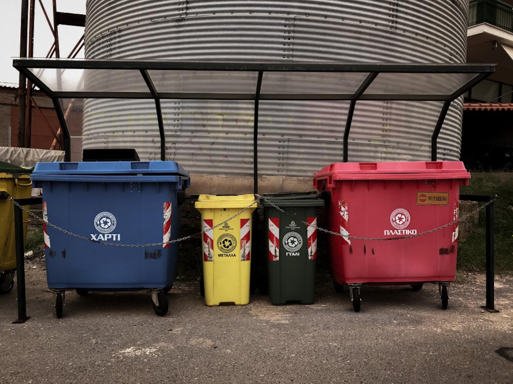 Müll vermeiden in Griechenland: Recycling